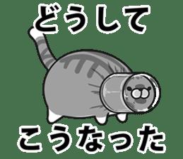 Plump cat Vol.3 sticker #7732741