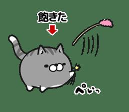 Plump cat Vol.3 sticker #7732746