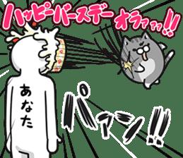 Plump cat Vol.3 sticker #7732747