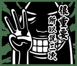 Banana Life 5 sticker #7733679