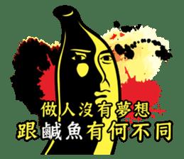 Banana Life 5 sticker #7733688