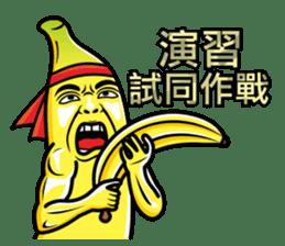 Banana Life 5 sticker #7733691