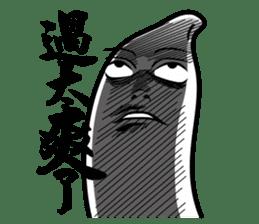 Banana Life 5 sticker #7733695