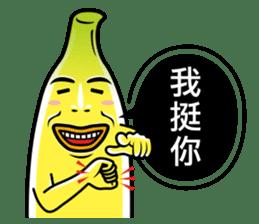 Banana Life 5 sticker #7733699