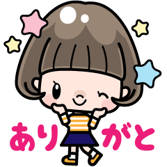 Cute girl with bobbed hair (Japanese)