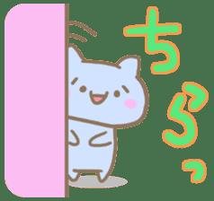 6cats stickers sticker #7739198