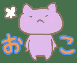 6cats stickers sticker #7739204