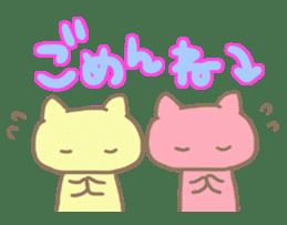 6cats stickers sticker #7739211