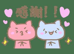 6cats stickers sticker #7739224