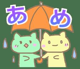 6cats stickers sticker #7739226
