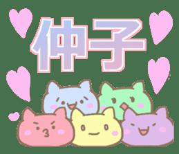 6cats stickers sticker #7739227