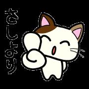 สติ๊กเกอร์ไลน์ Miytan,Kumamoto valve of a calico cat 3