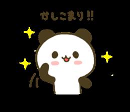 jyare panda 4 sticker #7740909