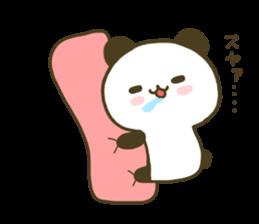jyare panda 4 sticker #7740916