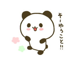 jyare panda 4 sticker #7740918