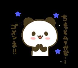 jyare panda 4 sticker #7740923