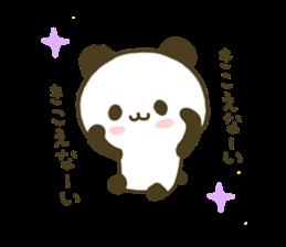 jyare panda 4 sticker #7740924