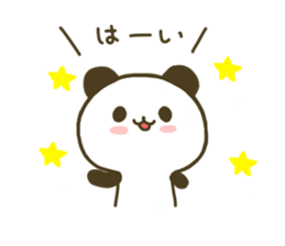 jyare panda 4 sticker #7740925