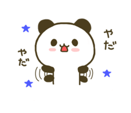 jyare panda 4 sticker #7740927