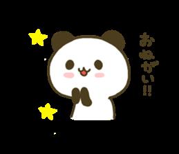 jyare panda 4 sticker #7740935