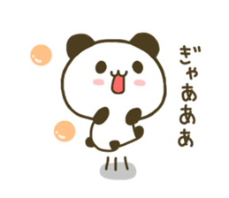 jyare panda 4 sticker #7740938