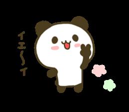 jyare panda 4 sticker #7740942