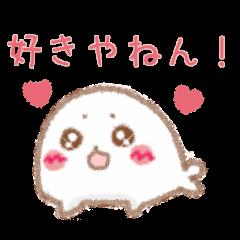 Seals 1 of Kansai dialect