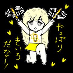 idol otaku-chan 3 -yellow-