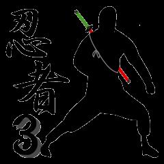 ninja-3.1