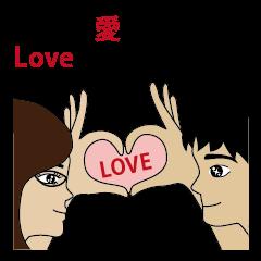 English/Japanese LOVE conversation!