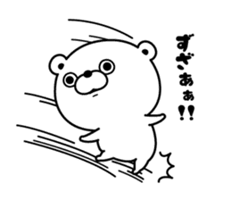 Bear100% vol.2 sticker #7746028
