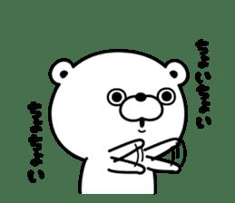 Bear100% vol.2 sticker #7746043