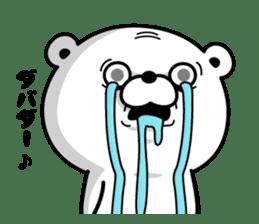 Bear100% vol.2 sticker #7746055