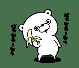 Bear100% vol.2 sticker #7746064