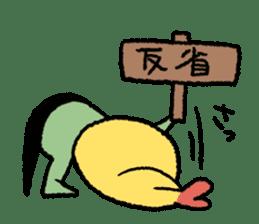 Tempura Ninja & Samurai Vol.5 sticker #7746985