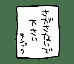 Tempura Ninja & Samurai Vol.5 sticker #7747003