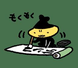 Tempura Ninja & Samurai Vol.5 sticker #7747014