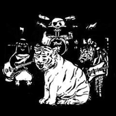 Monochrome animal band