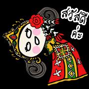 สติ๊กเกอร์ไลน์ Fiya Thai Costume