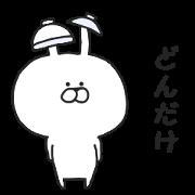 สติ๊กเกอร์ไลน์ Invective of Usakichi
