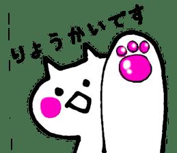 FunnyFunnycat 2 sticker #7771954