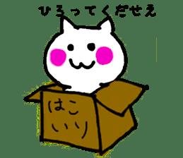 FunnyFunnycat 2 sticker #7771955
