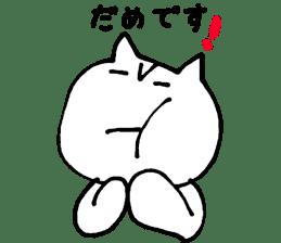 FunnyFunnycat 2 sticker #7771964