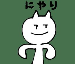 FunnyFunnycat 2 sticker #7771976