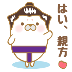 chubby animal4