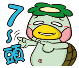 Plastic Bear Continue On977 Vol.2 sticker #7783469