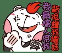 Plastic Bear Continue On977 Vol.2 sticker #7783470
