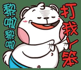 Plastic Bear Continue On977 Vol.2 sticker #7783474