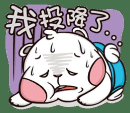 Plastic Bear Continue On977 Vol.2 sticker #7783476