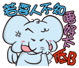 Plastic Bear Continue On977 Vol.2 sticker #7783479